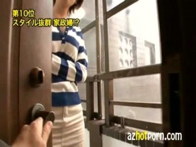 AzHotPorn.com - Meet The Housekeeper Too Beautiful
