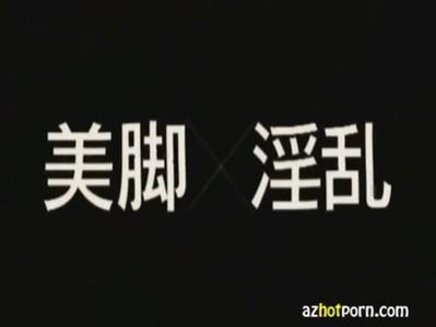 AzHotPorn.com - Beautiful Leg Special MXCSS-019